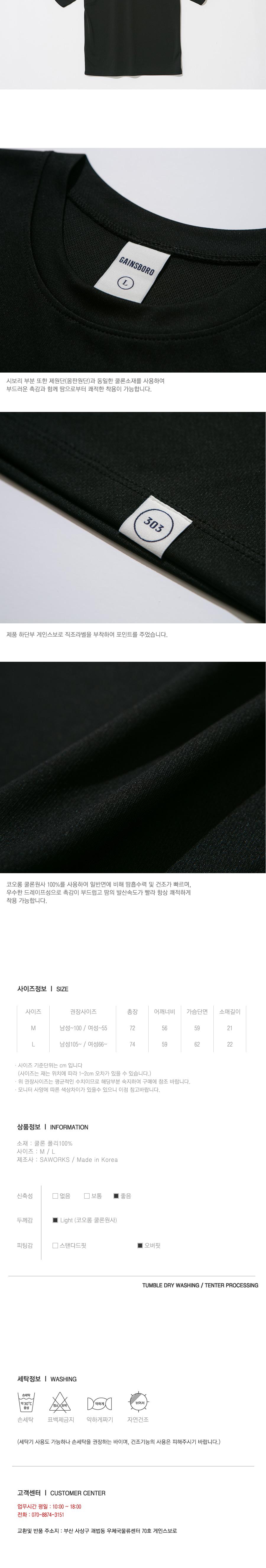 HM1350_02.jpg