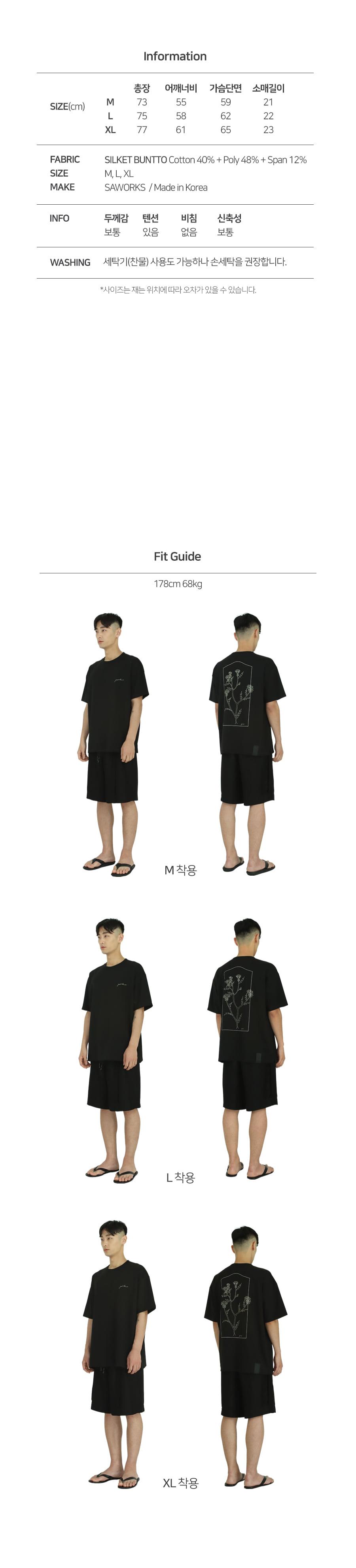 게인스보로(GAINSBORO) 프레임 플라워 엠보더리 티셔츠 라이트카키